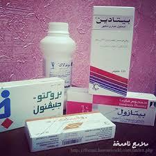 ادوية الشرخ الشرجى